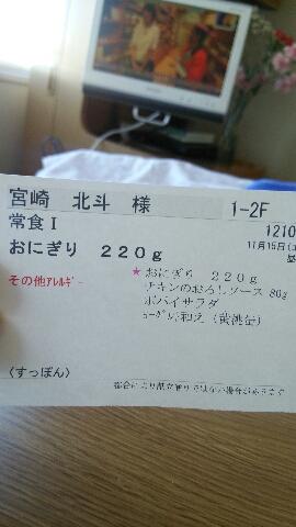 1416026680995.jpg
