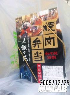 Hokuto058