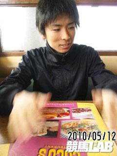 Hokuto081